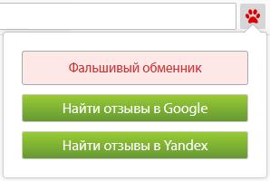 Flafi: сайт находится в списке мошенников
