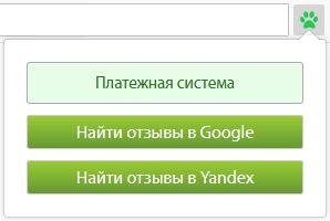 Flafi: популярный сайт, который часто подделывают